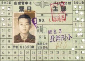 Michael_Bus_Ticket